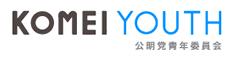 komei-youth